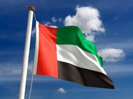 how-to-get-a-visa-to-uae-from-nigeria